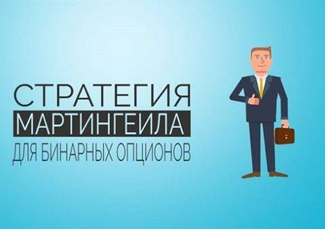 kran-bitkoin-avtomaticheskiy-kotorie-platyat-14